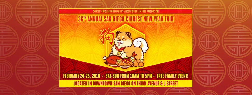 San Diego Chinese New Year Fair located in Downtown San Diego on February 24th and 25th, 2018. The Year of the Dog.